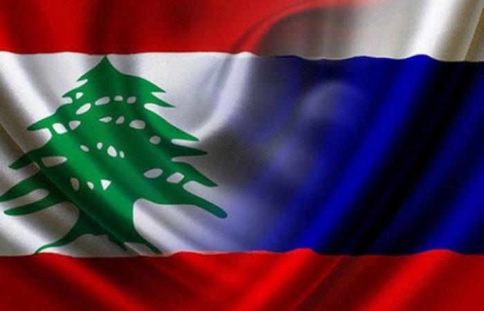 قطاع الطاقة بين لبنان وروسيا