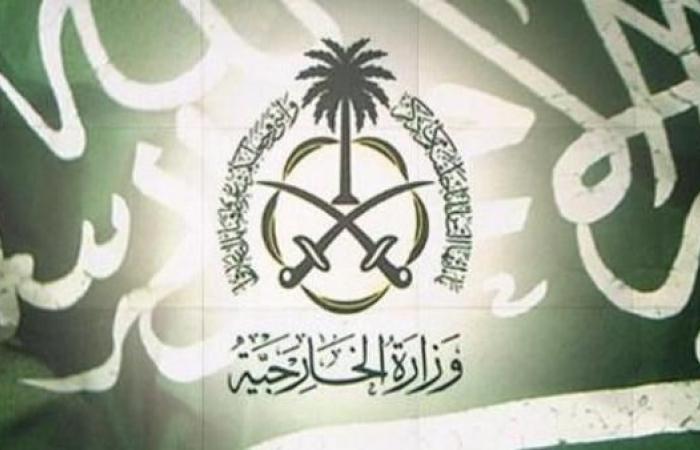 """الخليح   السعودية ترحب بقرار بريطانيا تصنيف حزب الله """"إرهابيا"""""""