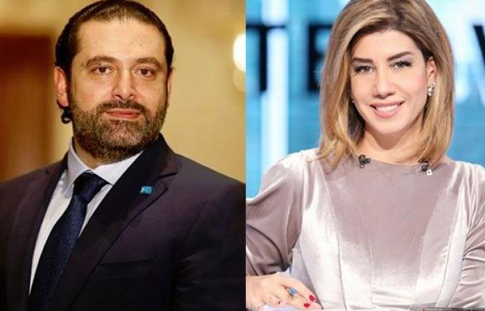 الحريري يرد على يعقوبيان: كلامكِ ملفق وعار من الصحة