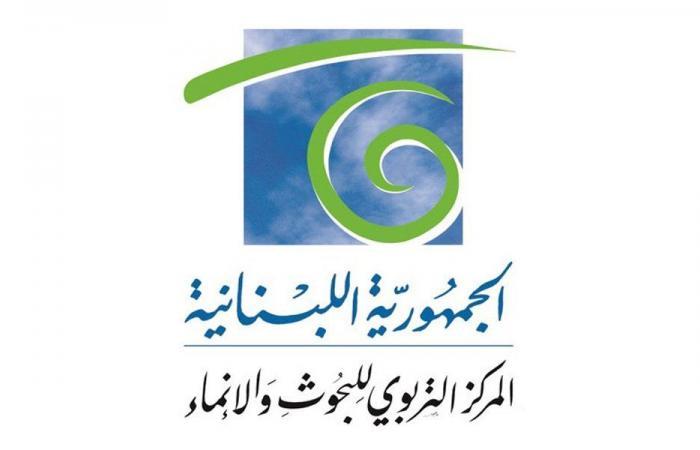 رابطة موظفي المركز التربوي: نتعاون مع جميع المؤسسات والادارات