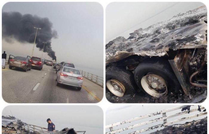 الخليح | تصادم يؤدي لتفحم سيارتين على جسر الملك فهد ووقوع ضحايا