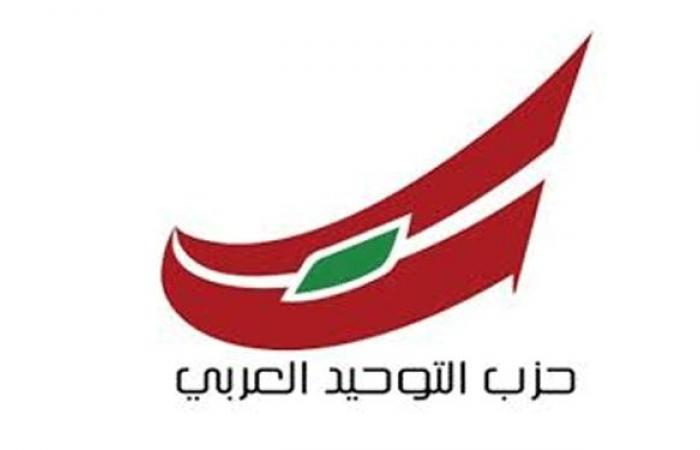 """""""التوحيد العربي"""" لجعجع: لا تقحم نفسك في أمور لا دخل لك فيها"""
