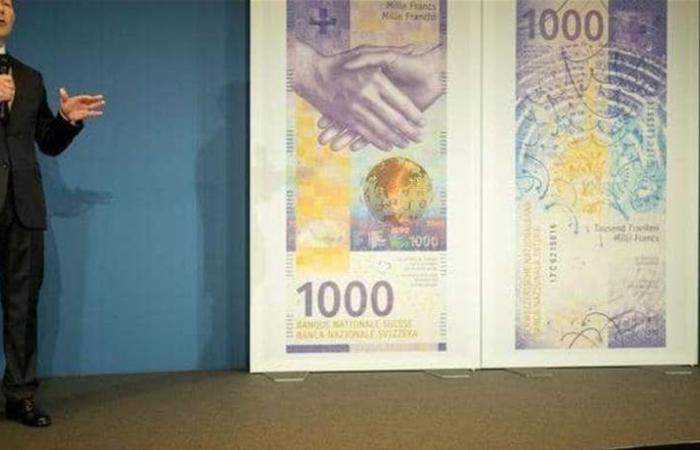 ليست الدولار الأميركي.. هذه العملة النقدية هي الأفضل للإدخار والسفر!