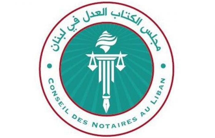 مجلس الكتّاب العدل: لعدم التعرّض لأي كاتب عدل