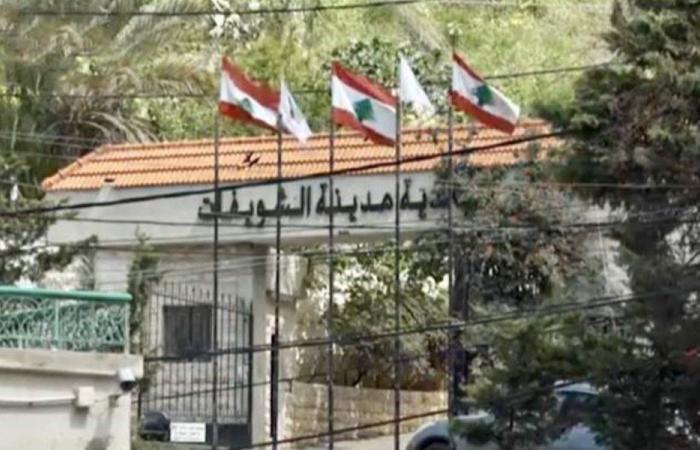 بلدية الشويفات عن انزلاقات القبة: لعدم الخوف من أي تكرار للانزلاقات