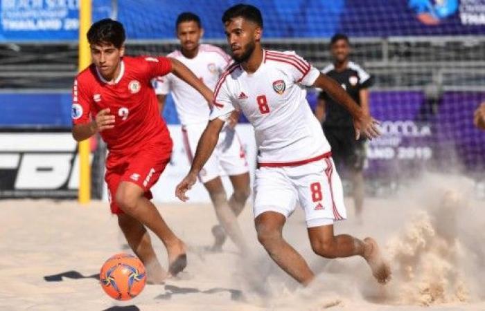 لبنان يواجه فلسطين في ربع نهائي بطولة أسيا للكرة الشاطئية بعد خسارته من الإمارات