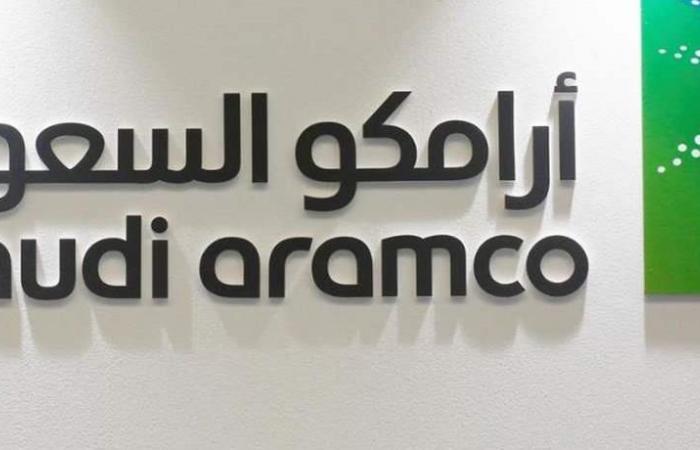 مجلس أرامكو السعودية يجتمع لإقرار خطة سندات صفقة سابك