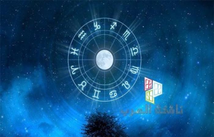 أبراج الثلاثاء 12-03-2019   توقعات علماء الفلك