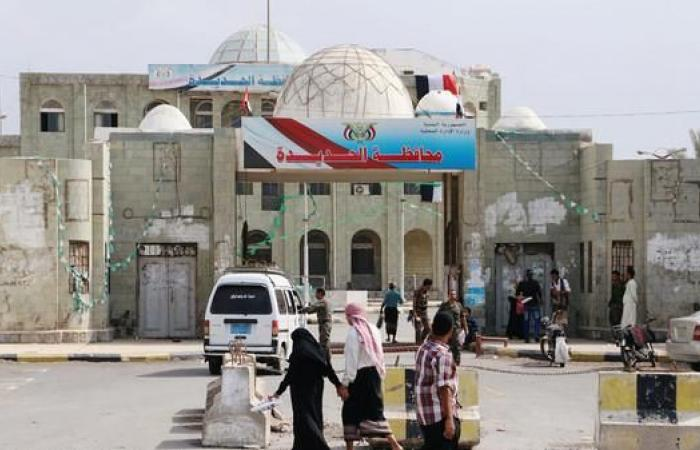 اليمن   قصف صاروخي حوثي يستهدف لجنة إعادة الانتشار في الحديدة