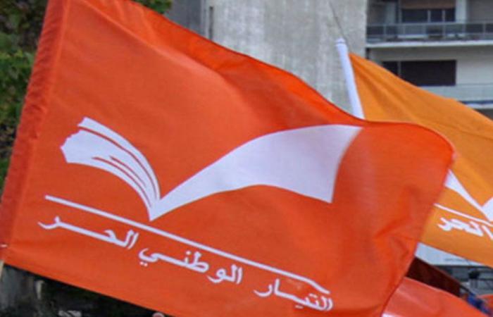 """""""الوطني الحر"""": لم نرشح أي شخص لانتخابات الرابطة المارونية"""