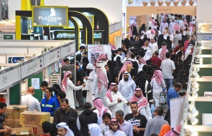 الخليح   القصيبي شخصية الشعر العربي بمعرض الرياض الدولي للكتاب