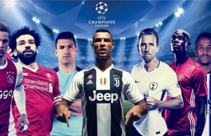 نتائج قرعة دور الـ8 من دوري أبطال أوروبا