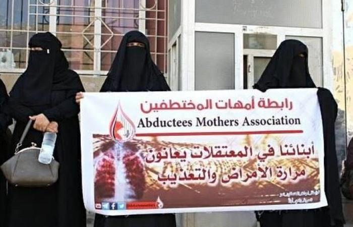 اليمن | بالأرقام.. انتهاكات حوثية بالجملة بمنطقة الشقب في تعز
