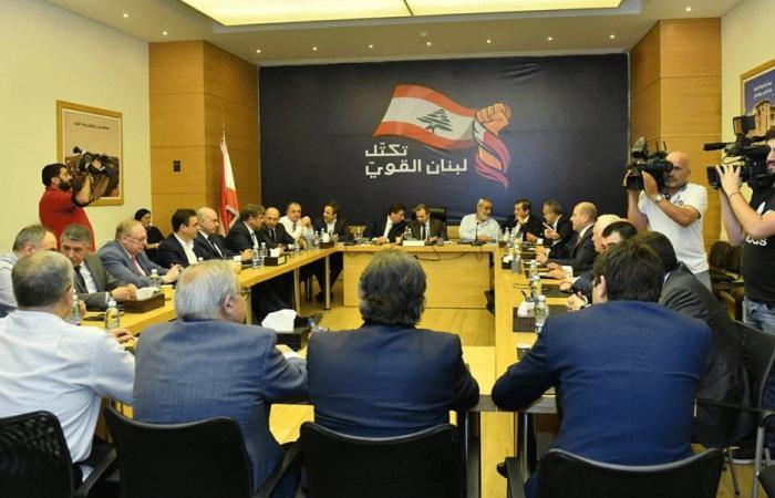 """""""لبنان القوي"""" متمسك بالتسوية: المبادئ فوق أي تفاهم"""