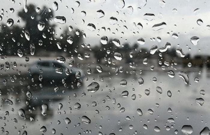 انخفاض بالحرارة وامطار في الأيام المقبلة