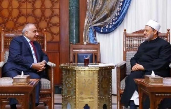 مصر   عبد المهدي لشيخ الأزهر: العراق هزم داعش بوحدته الوطنية