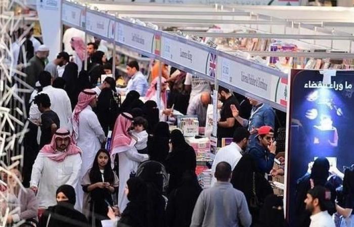 الخليح | معرض الرياض للكتاب اجتذب مليونا و200 ألف زائر