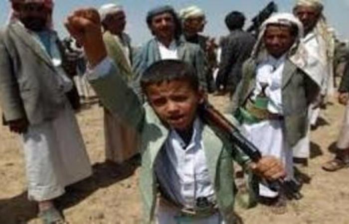 اليمن | انتهاك حوثي جديد.. تجنيد أطفال ذمار من داخل المدارس