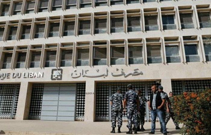 "21 مليار دولار ""تختفي"" من ميزانية مصرف لبنان!"