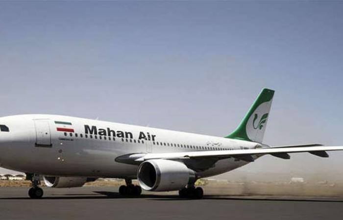 فرنسا تفرض حظراً على شركة طيران إيرانية