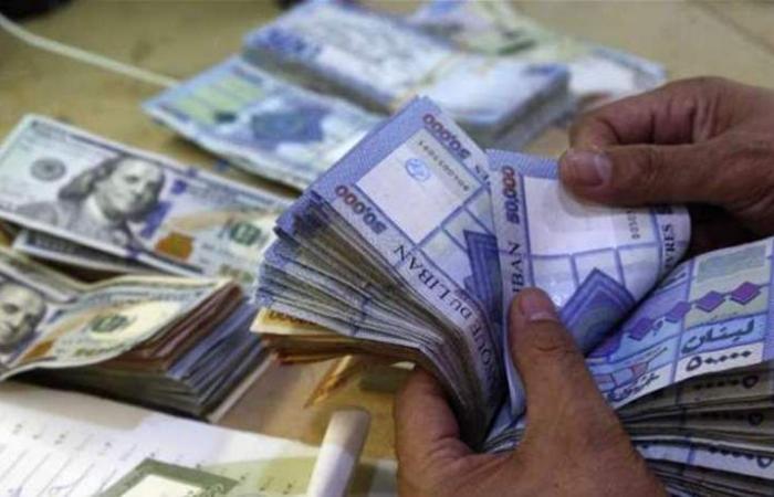 أرقام العجز 'صادمة'.. وحصول هذا الأمر سيكون 'ضربة كبيرة للمالية والاقتصاد'
