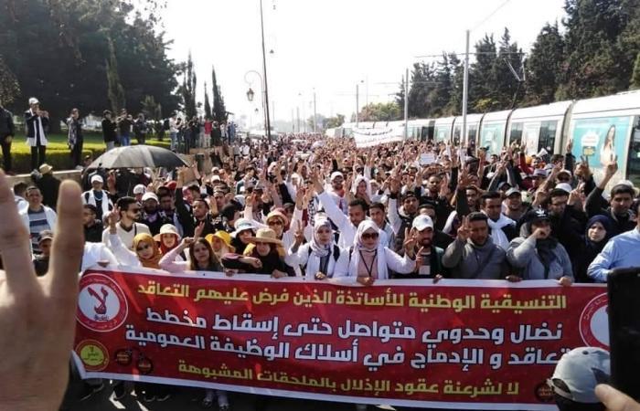 المغرب.. النقابات التعليمية تصّعد المعركة مع الحكومة