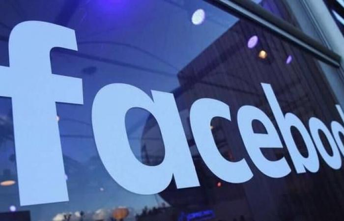 إيران | فيسبوك يزيل مئات الحسابات الإيرانية المزيفة والمضللة