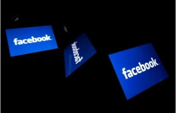 """فيسبوك يغلق آلاف الصفحات """"المضللة"""" مرتبطة بايران وروسيا"""