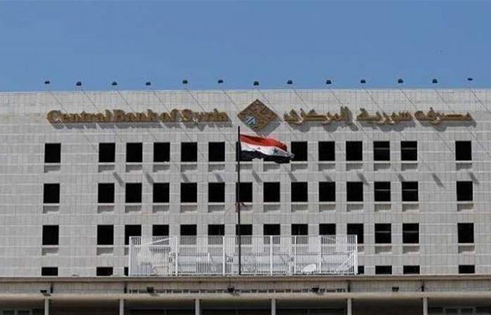 لماذا ترتفع أسعار الصرف في سوريا؟