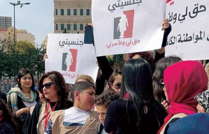 مطالبة اللبنانيات بمنح الجنسية تواجه تزايد التحفظات الحزبية
