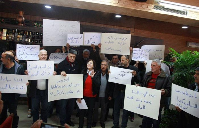 اعتصام لأهالي مرج بسري والجوار رفضًا لمشروع السد