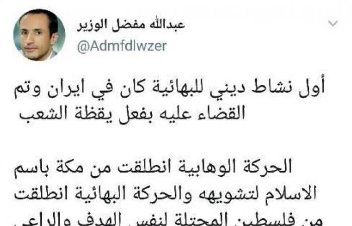 اليمن | اليمن.. ميليشيات الحوثي تصدر أحكاما بإعدام 22 بهائيا