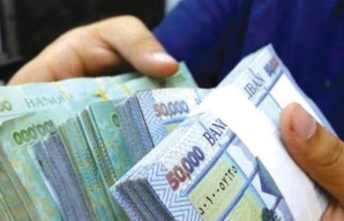 قريباً سيدفع اللبناني فواتير باليورو واليوان والروبل!