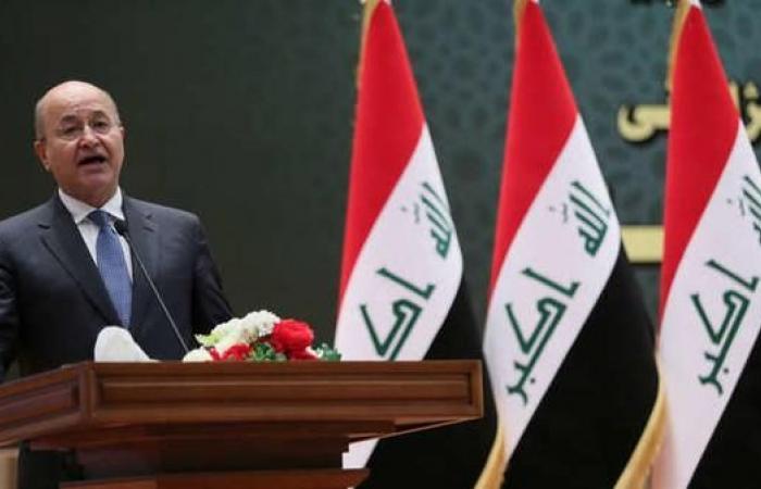 العراق   برهم صالح: العراق لن ينخرط في سياسة المحاور