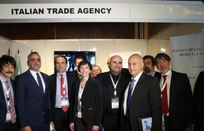 لبنان يستضيف القمة الدولية الخامسة للنفط والغاز