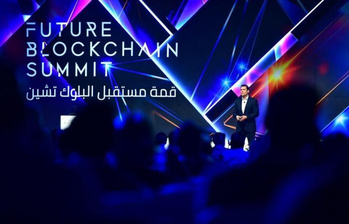قمة مستقبل البلوك تشين تعود إلى دبي