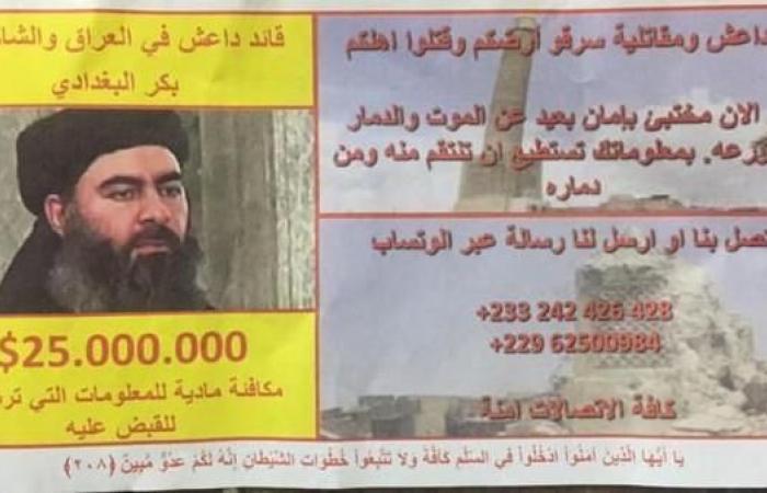 العراق | 25 مليون دولار مكافأة لمن يبلغ عن مكان البغدادي