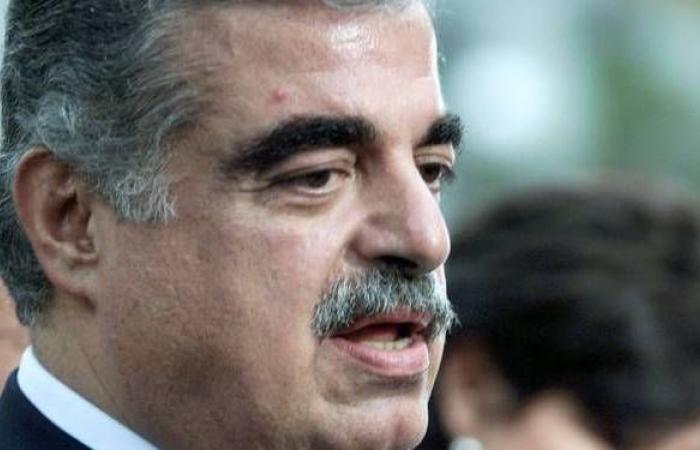 غموض يلف زيارة وفد أمني دولي في اغتيال الحريري