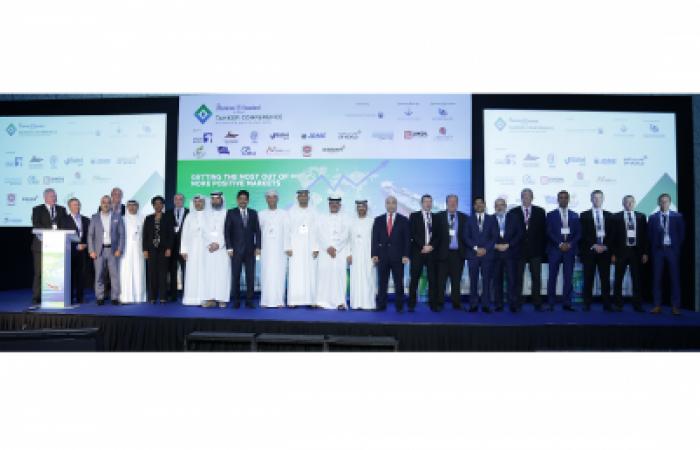 الخليج | تأكيد موعد وموقع انعقاد مؤتمر ماريتايم ستاندرد للناقلات البحرية