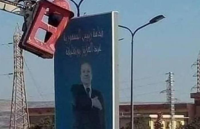 الجزائر.. إزالة صور بوتفليقة من الشوارع والمقرات الحكومية