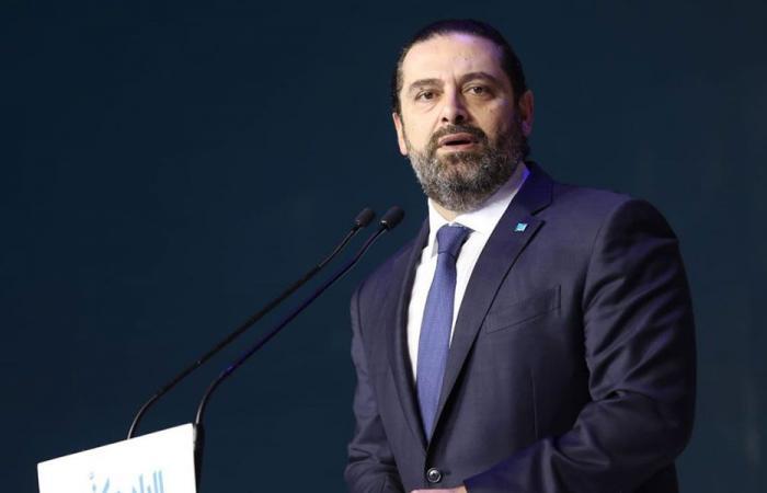 الحريري: المواطن لن يدفع ثمن الإجراءات التقشفية