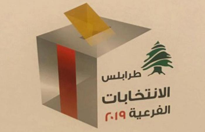 تسليم 416 صندوقا لغرفة العمليات في طرابلس