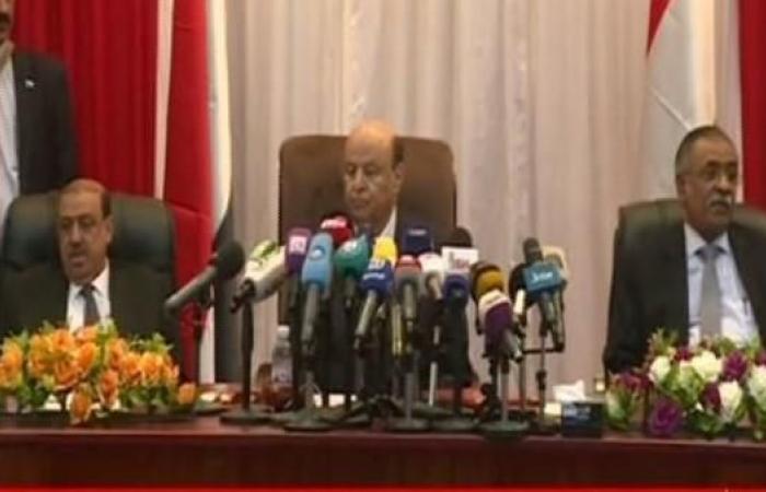 اليمن | هادي: انعقاد البرلمان يشير بوضوح لفشل المشروع الحوثي المدمر