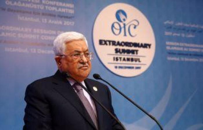 الحكومة الفلسطينية الجديدة تعيد أداء اليمين القانونية ظهر اليوم