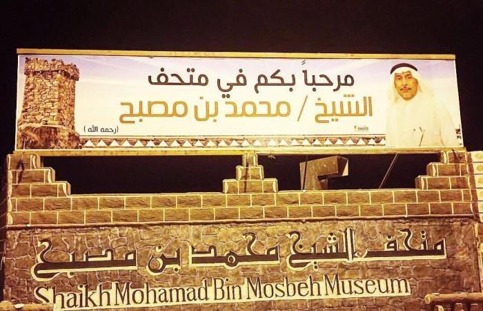 الخليح | قصة متحف يحوي قطعاً أثرية عمرها 120 عاماً في الباحة
