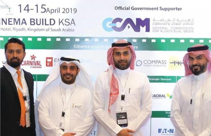الخليح | السعودية.. 80 دار عرض سينمائي بحلول 2020