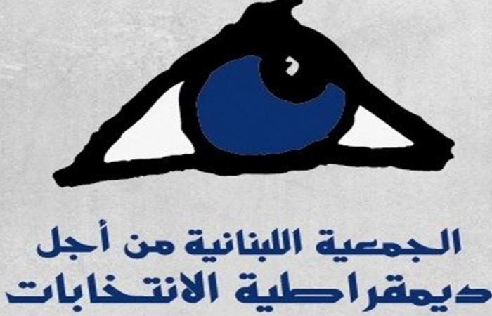 """""""ديمقراطية الانتخابات: خرق فاضح للصمت"""