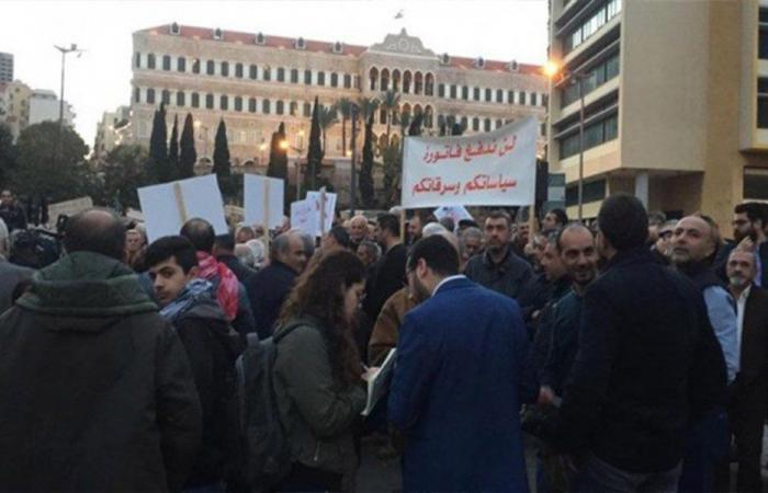إعتصام في رياض الصلح: لا للمساس بالسلسلة