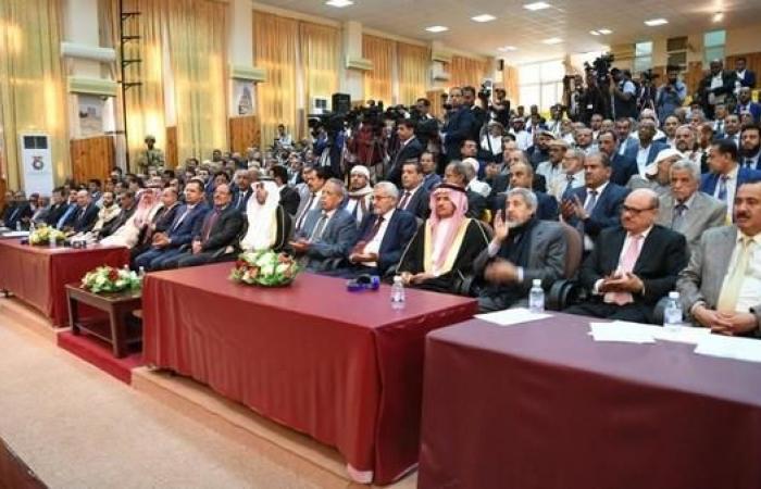 اليمن | البرلمان اليمني يوجه بقطع العلاقات مع الدول الداعمة للحوثيين