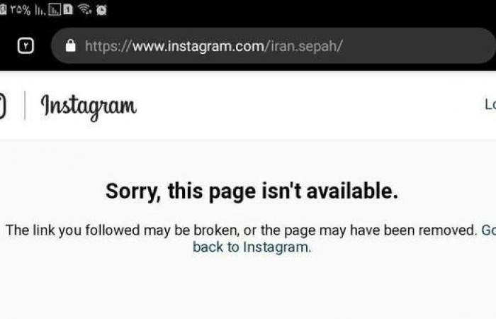 إيران   إنستغرام يحذف صفحات سليماني وقادة الحرس الثوري